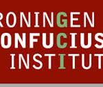 confucius logo