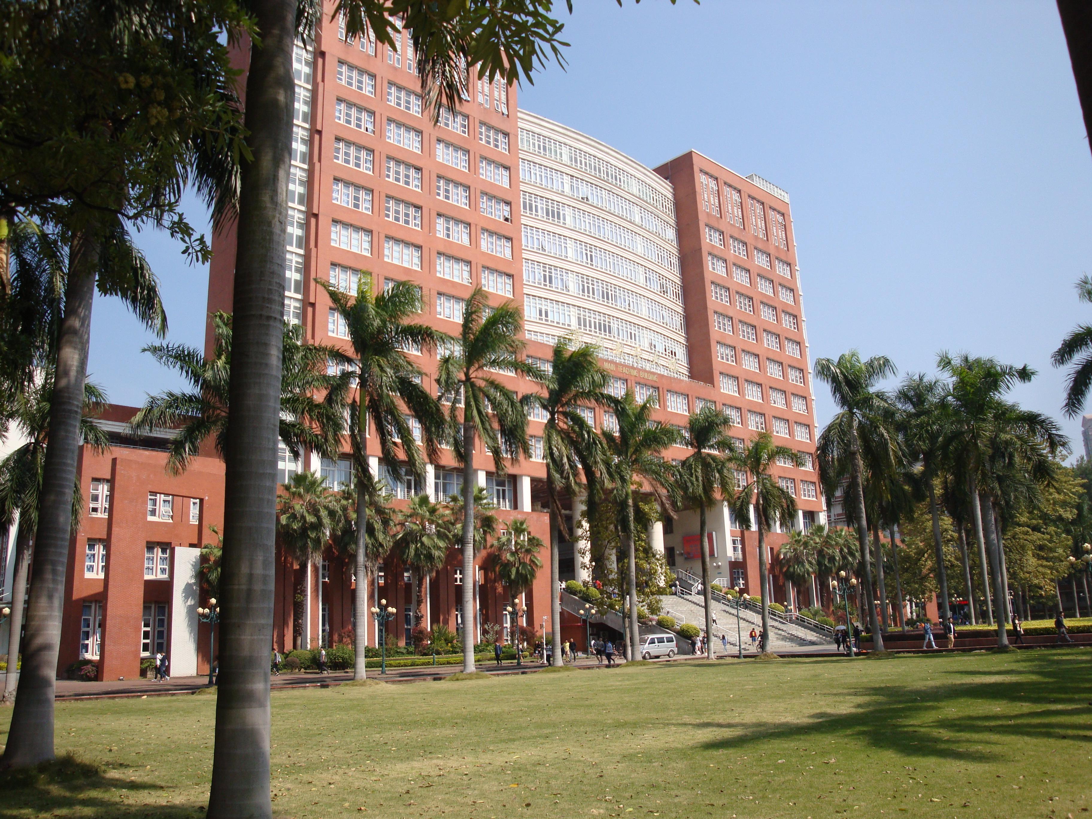 JNU teaching building