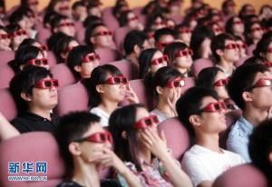 China youth XH2